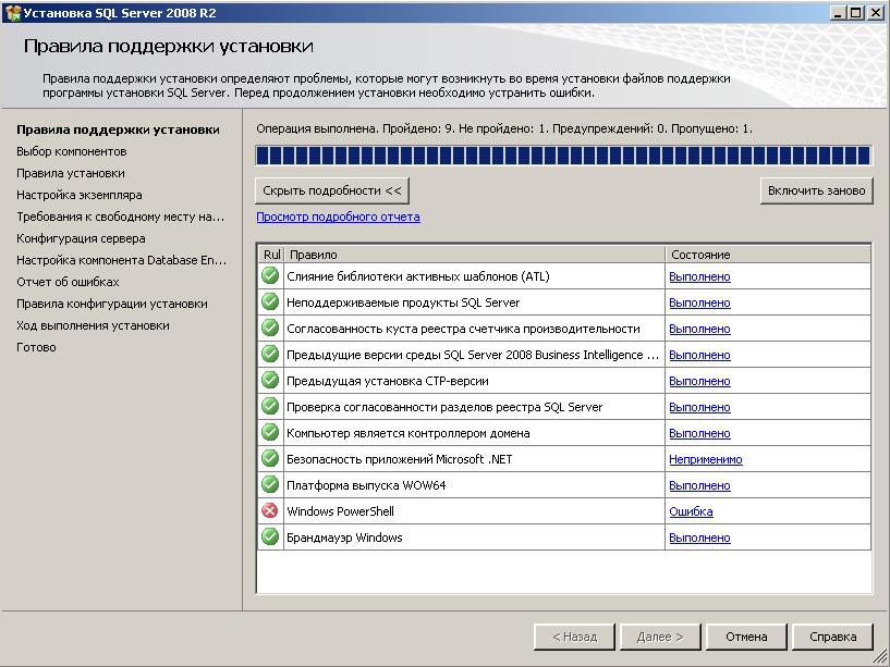 Софт программы обновления для компьютера